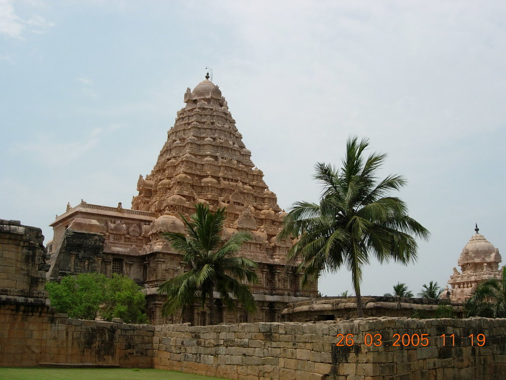 The Brhadisvara temple at Gangaikonda Cholapuram in India.