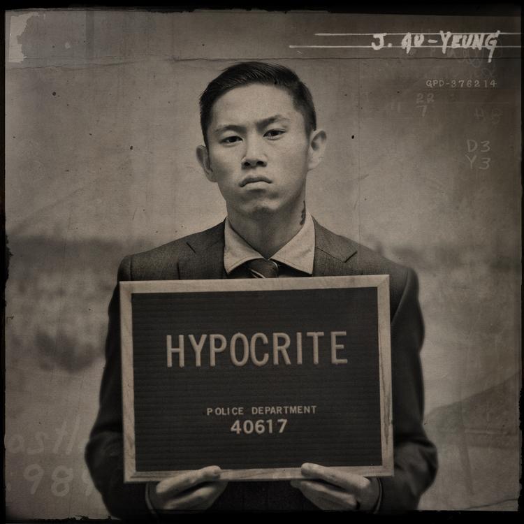 mc_jin_hypocrite_ep_cover1+(1).jpg