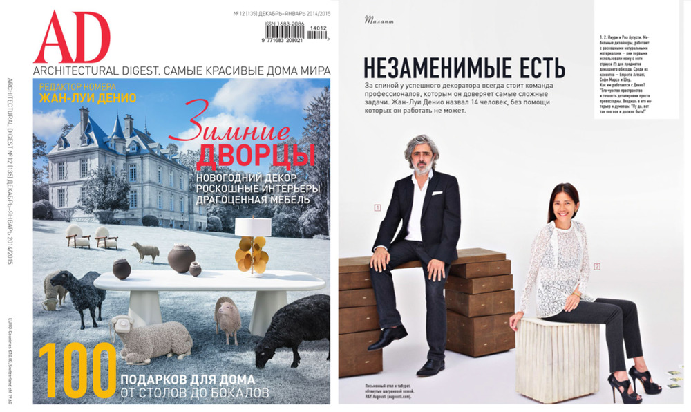 ARCHITECTURAL DIGEST RUSSIA, DEC 2014