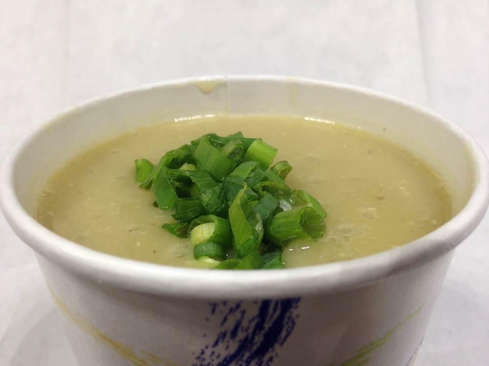 Crimson Lentil Soup