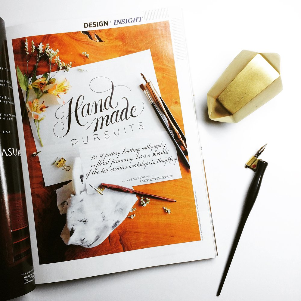 Custom calligraphy and photography for Home Magazine // by Chavelli www.chavelli.com