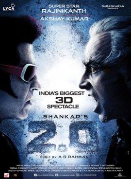 2.0_film_poster.jpg