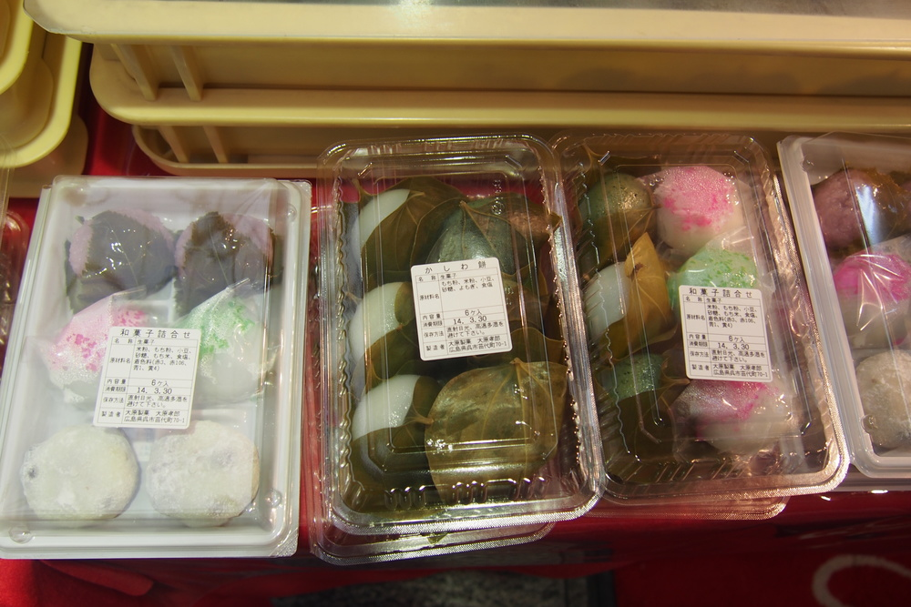 Pre-packaged boxes of mochi assorments. The box in the middle is Kashiwa-mochi. I think it's persimmon leaf mochi.