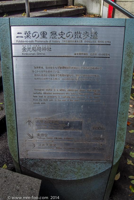 P3300628.jpg