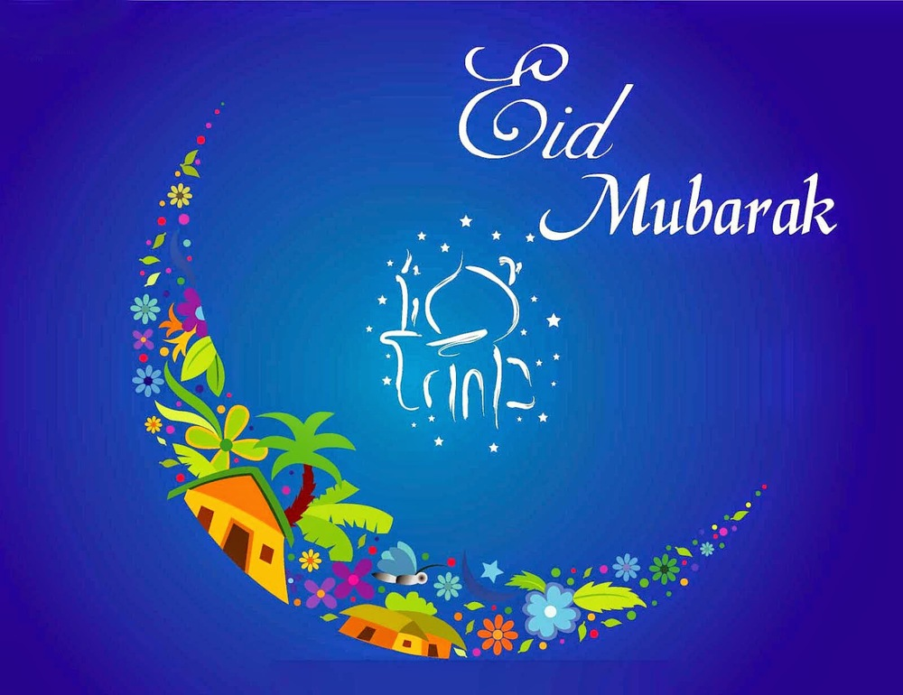 new_and_latest_hd_wallpapers_for_eid_mubarak.jpg