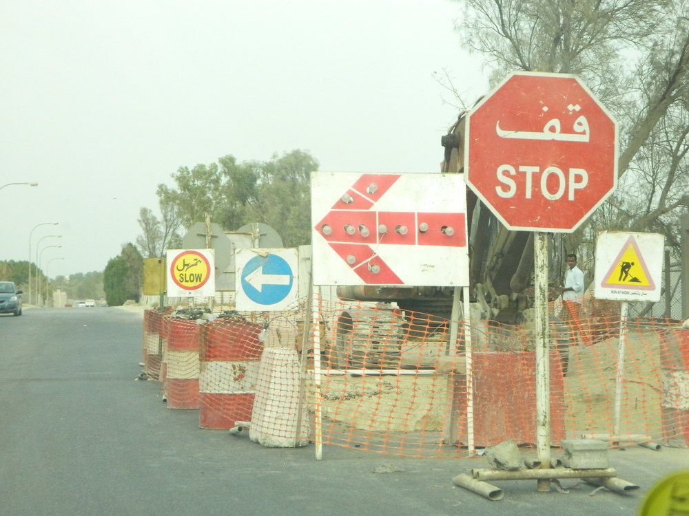 The life story of most Saudi streets