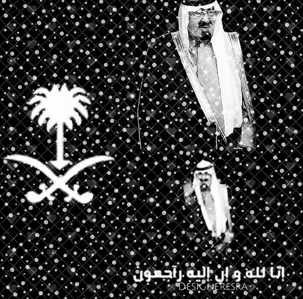 RIP King Abdullah