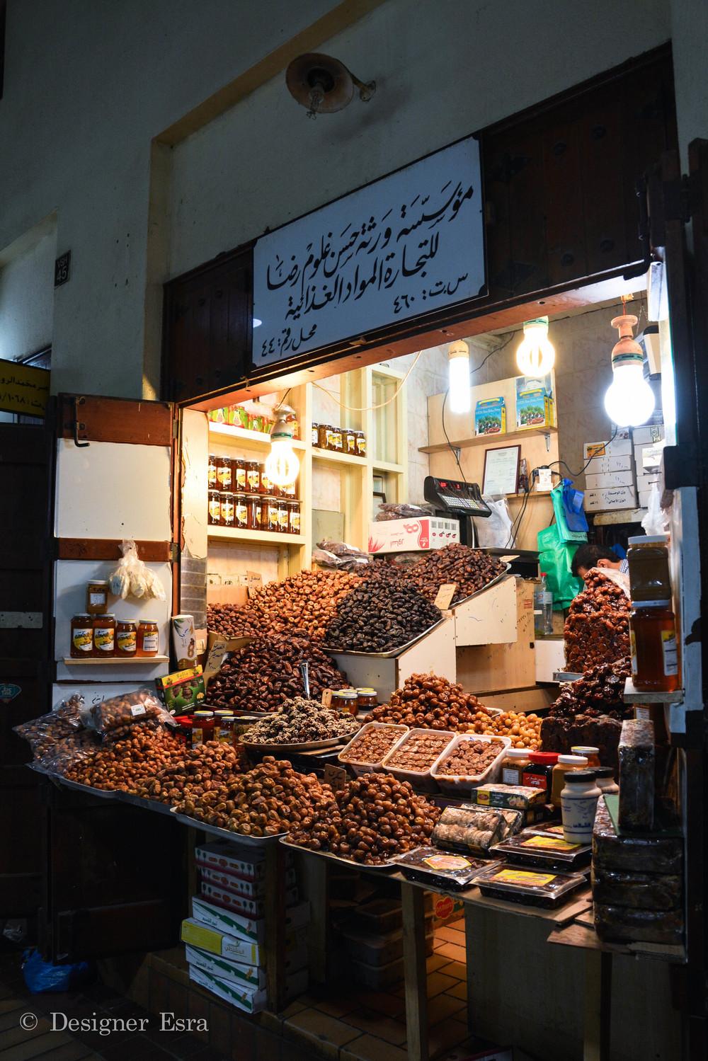 Dates in Kuwait