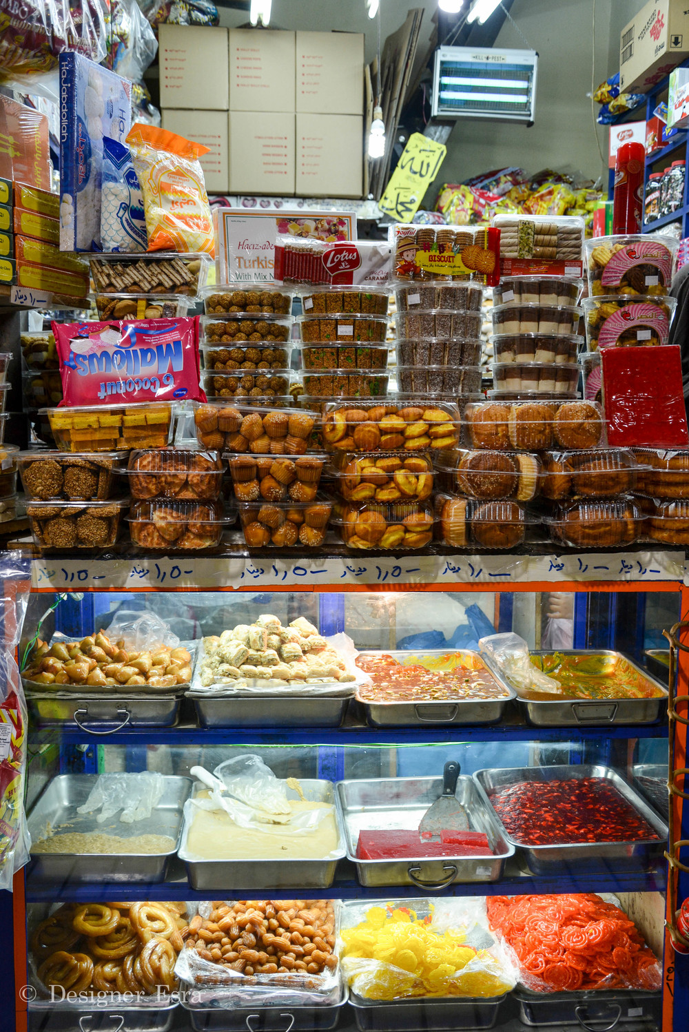 Sweets in Kuwait