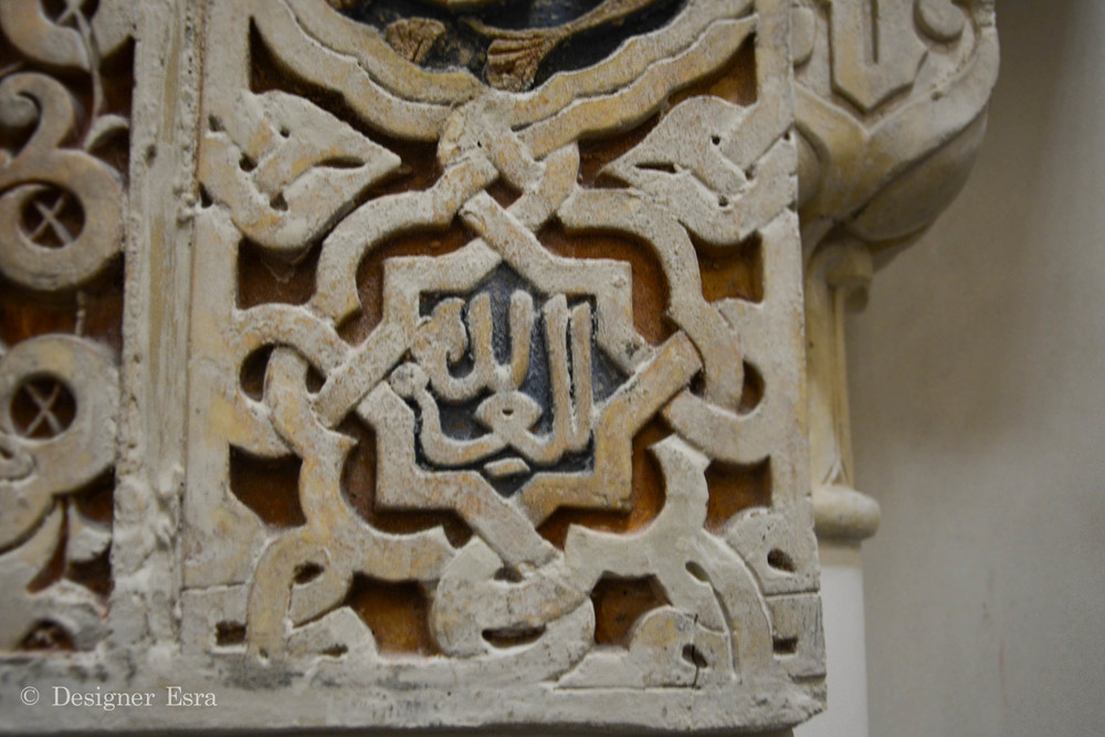 Islamic Interior design in Granada