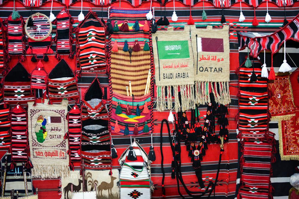 Needlework & Crafts