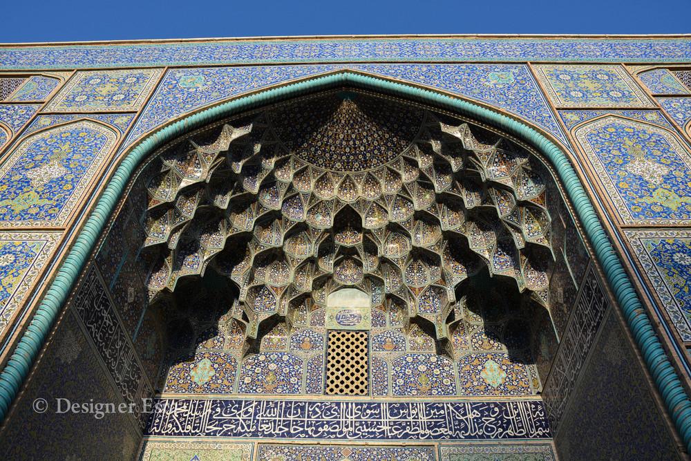 Shaykh Lutfallah Mosque in Iran  مسجد الشيخ لطف الله في ايران