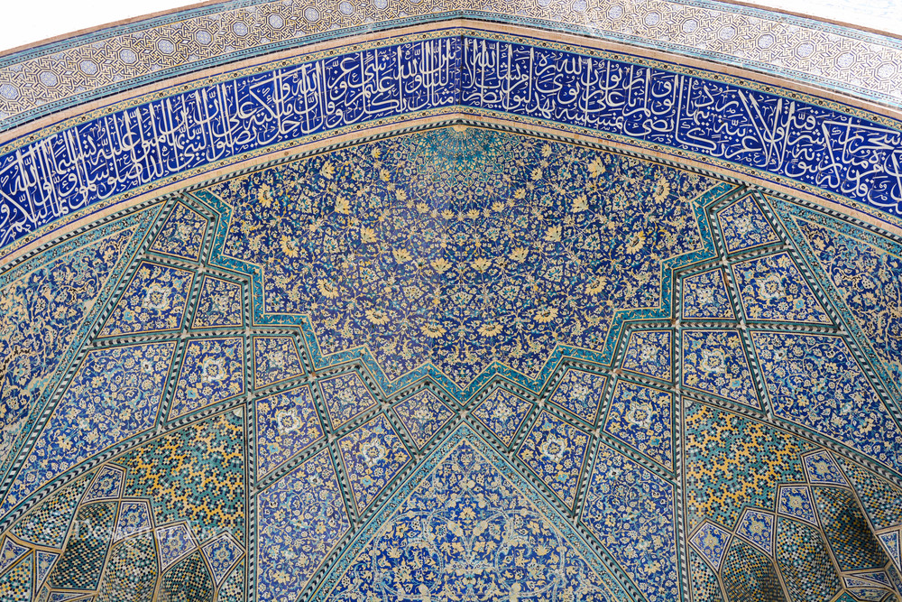 Geometric and Biomorphic patterns in Madrasa in Esfahan