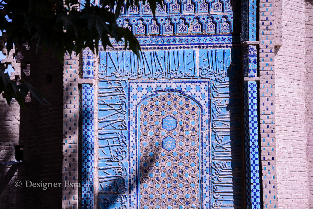 Tiles & Stucco work from 1299 in Iran