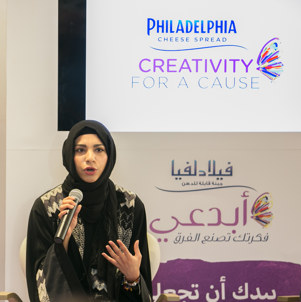 Esra Alhamal in Creativity for a cause