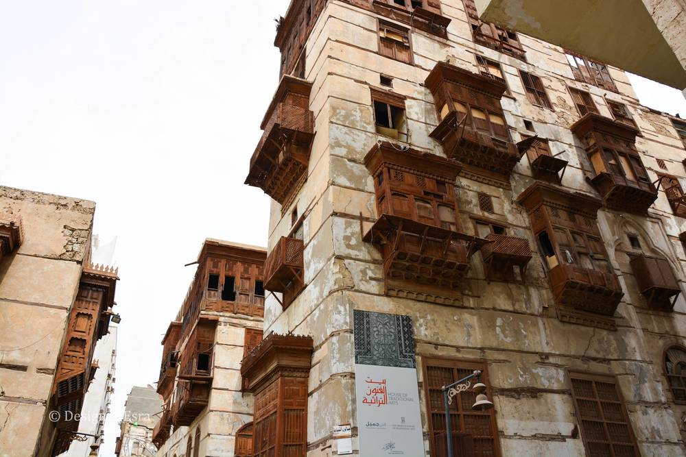 House of Traditional Arts - بيت الفنون التراثية في جدة