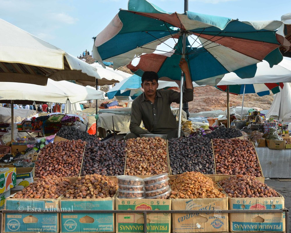 Selling dates in Madina