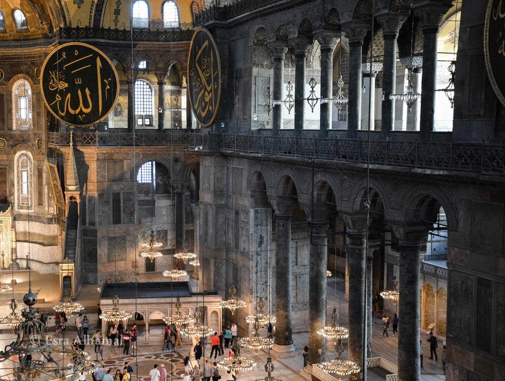 Beautiful Interior of Aya Sophia