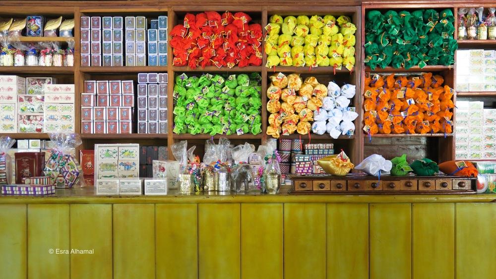 Geragama Tea Shop