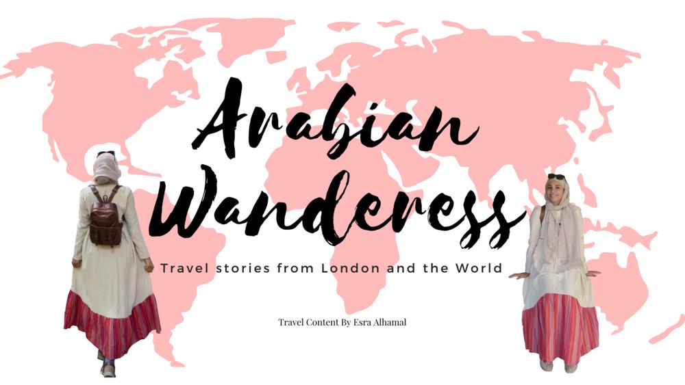 Arabian Wanderess Esra Alhamal