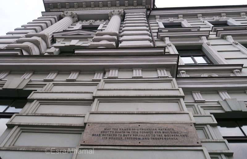 KGB Building Vilnius