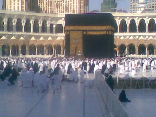 Photo of Kabba taken in 2008