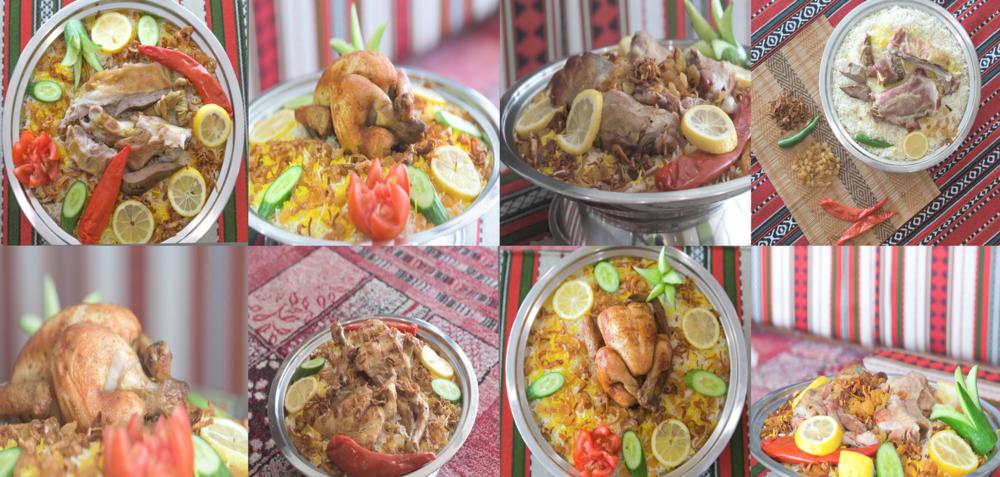 Al Saddah Restaurant