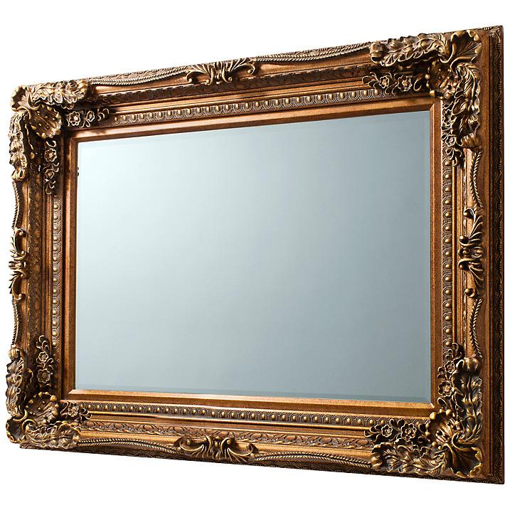John Lewis Mirror