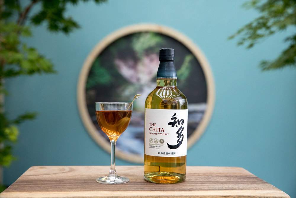 Red Gold Hook, Suntory Chita Single Grain Whisky, plum sake, red vermouth, saffron distillate,umeboshi (£13.90)