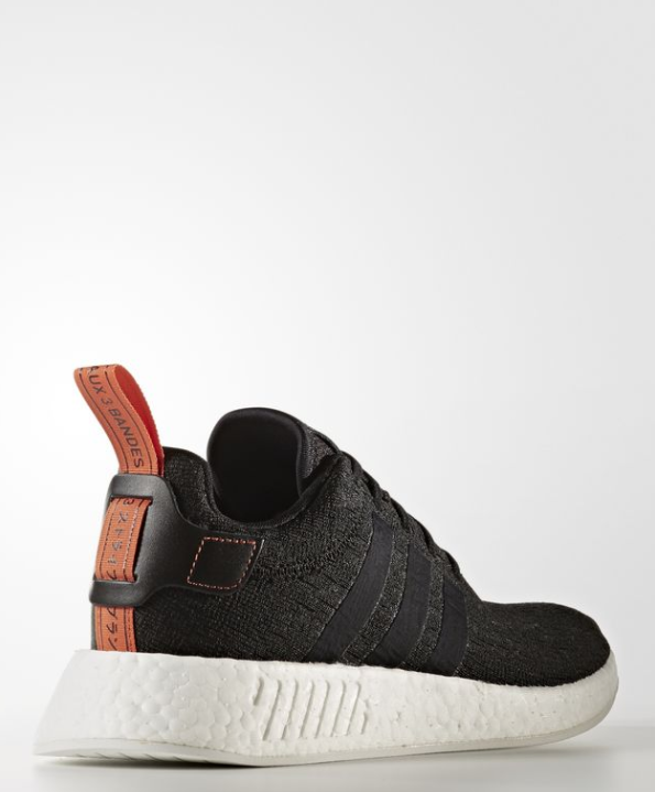 Adidas NMD R2 Trainers Black