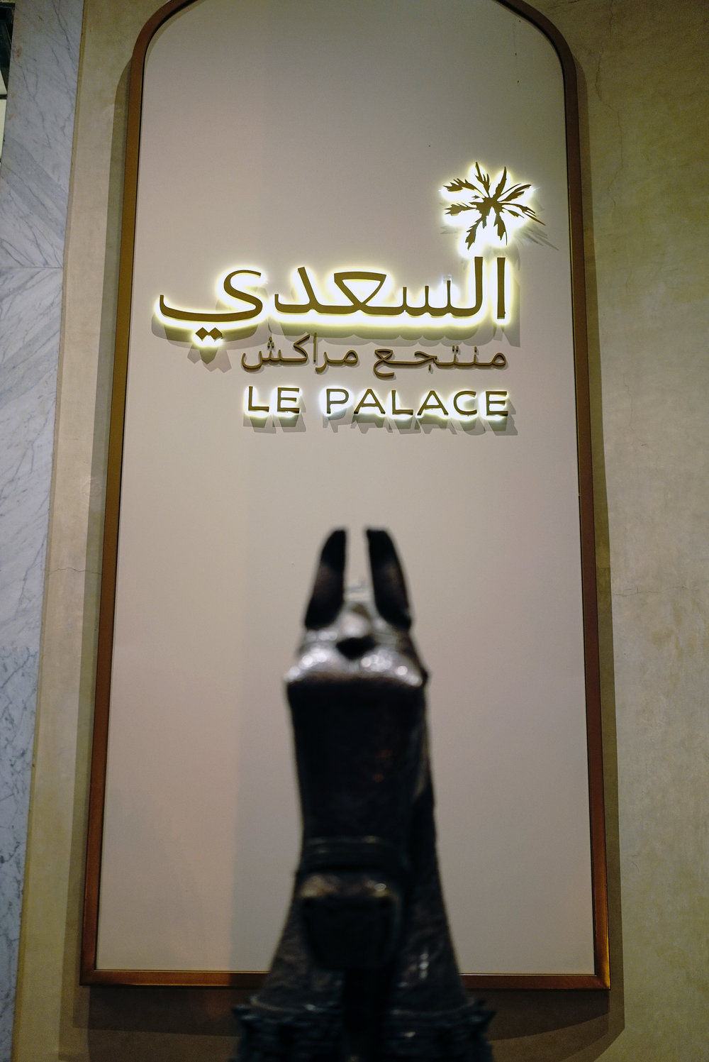 Es Saadi The Palace Sign.jpg