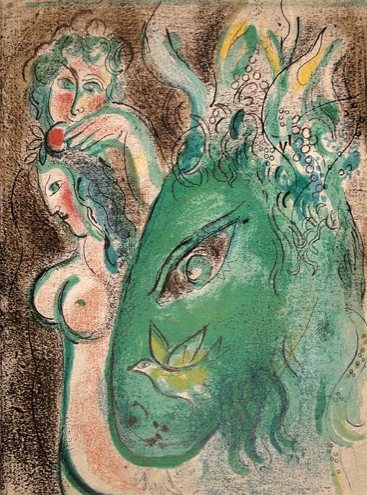 Garden of Eden , Marc Chagall Original Color Lithograph, 1960