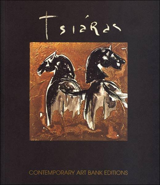 Philip Tsiaras - Horses