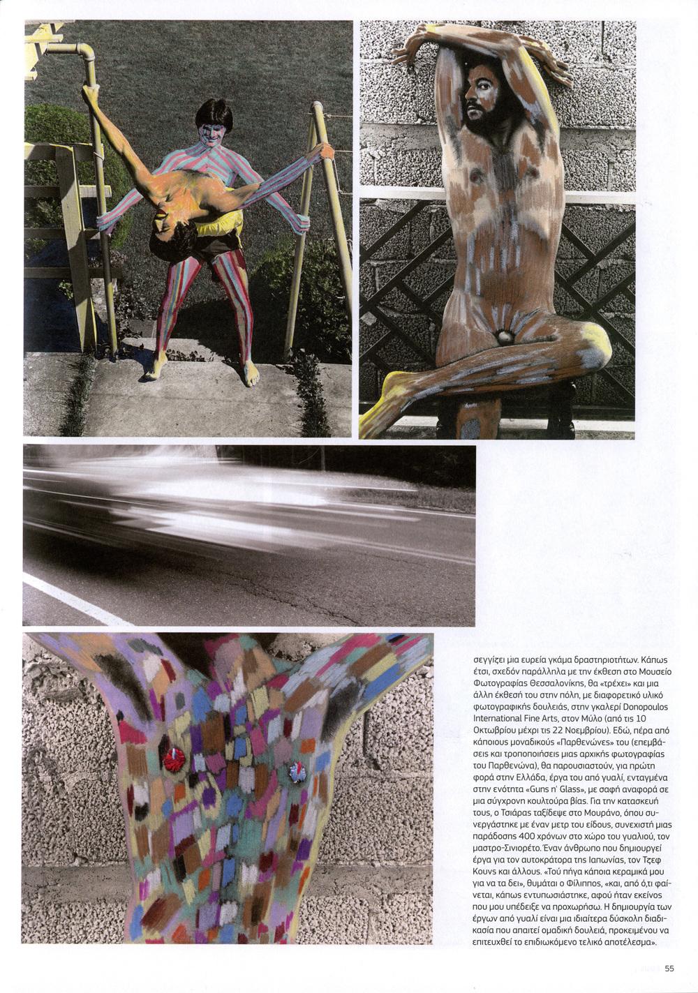 Soul 10_09 pg 05.jpg