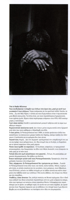 Soul 10_09 pg 07.jpg