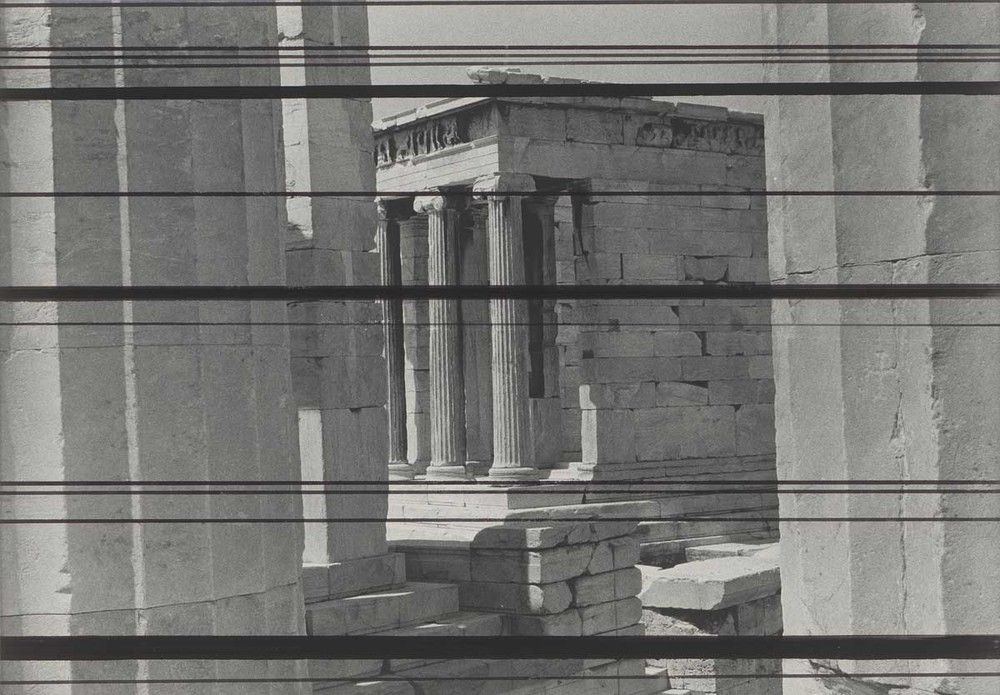 Temple of Athena NIKI.jpg