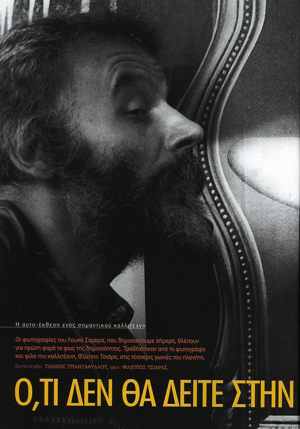 E-april-2005-pg1.jpg