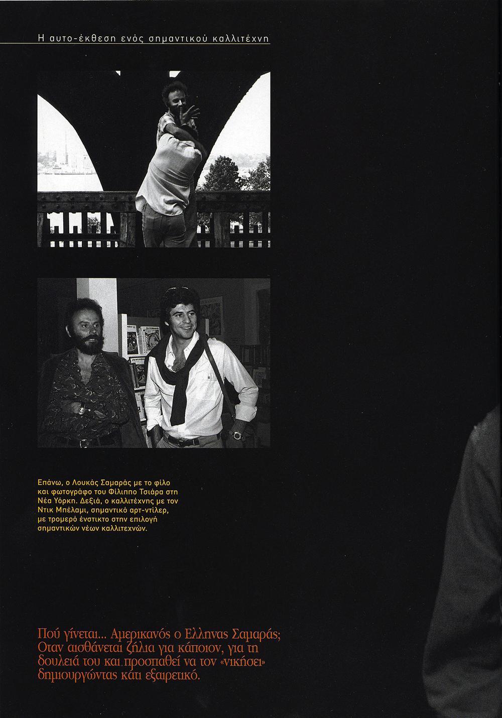 E-april-2005-pg7.jpg