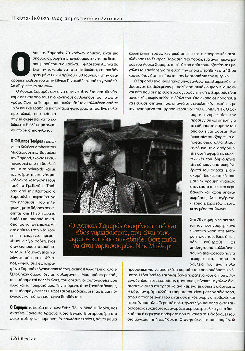 E-april-2005-pg9.jpg