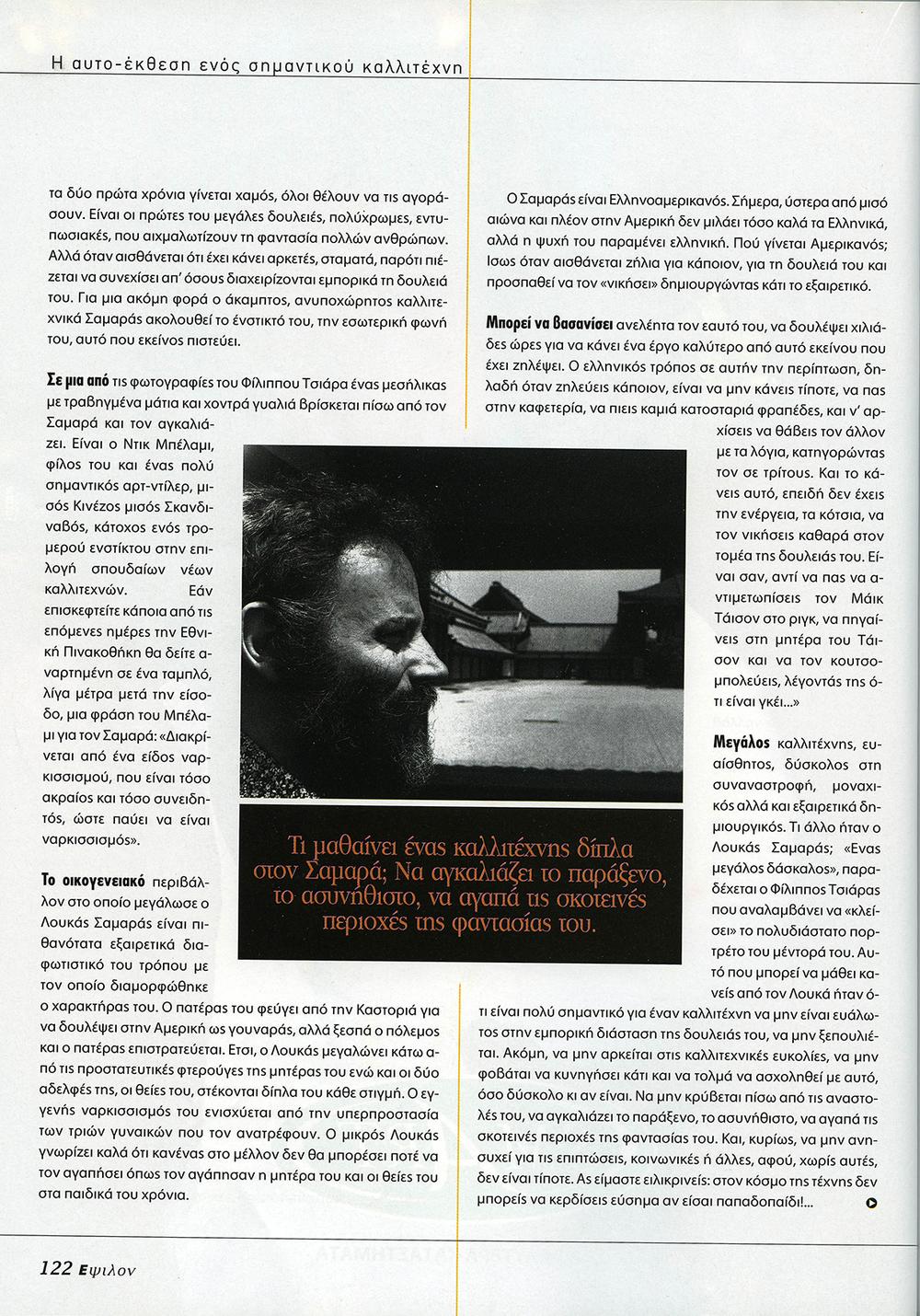 E-april-2005-pg10.jpg