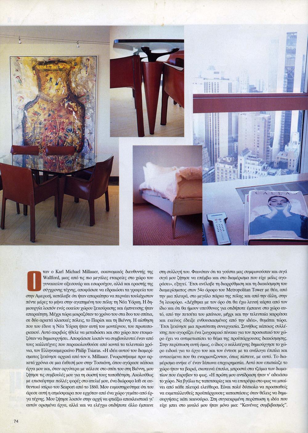 beaute-maison-autumn-99-pg3.jpg