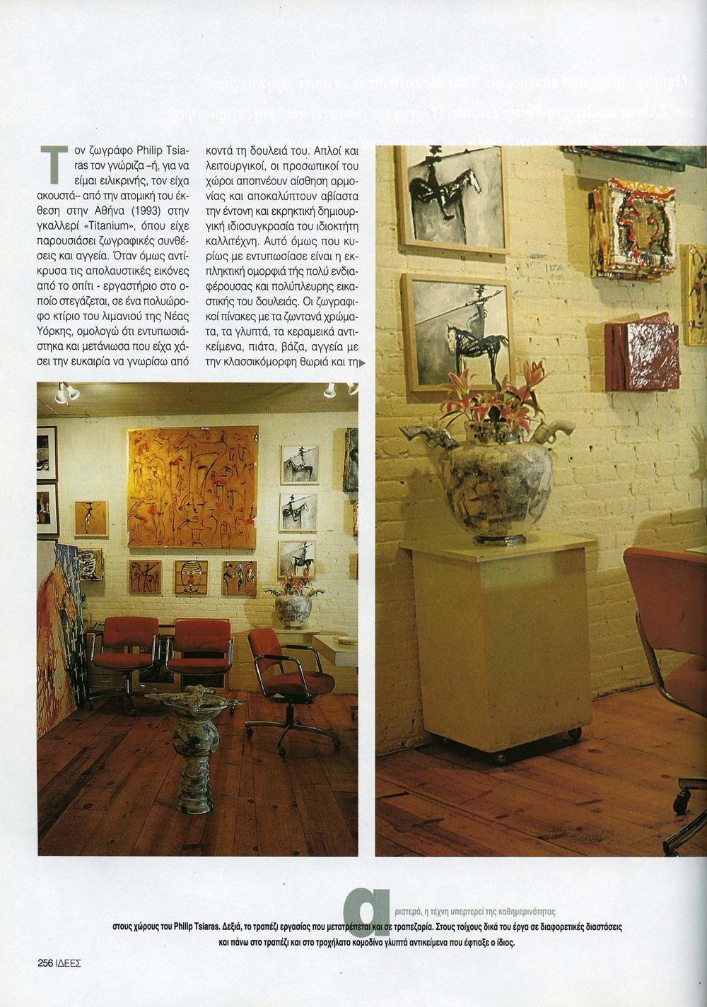 ideas-july-99-pg3.jpg