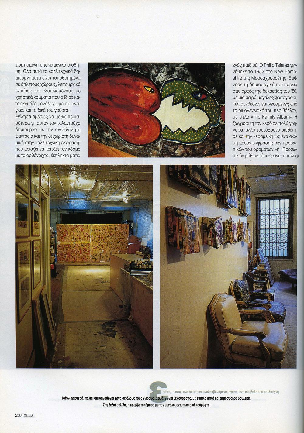 ideas-july-99-pg5.jpg