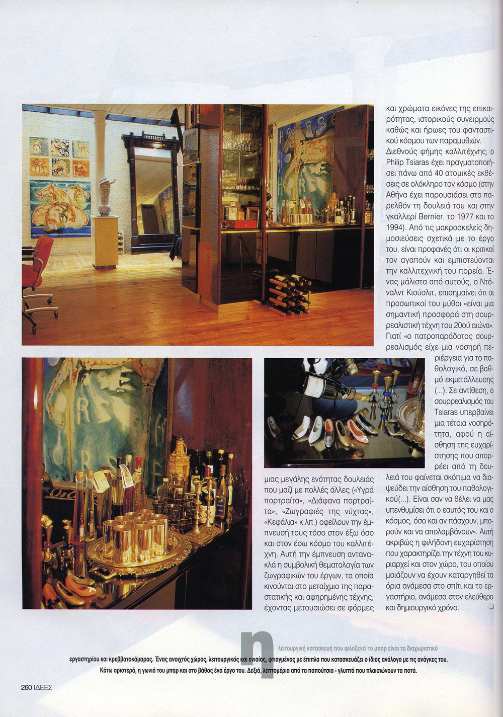 ideas-july-99-pg7.jpg
