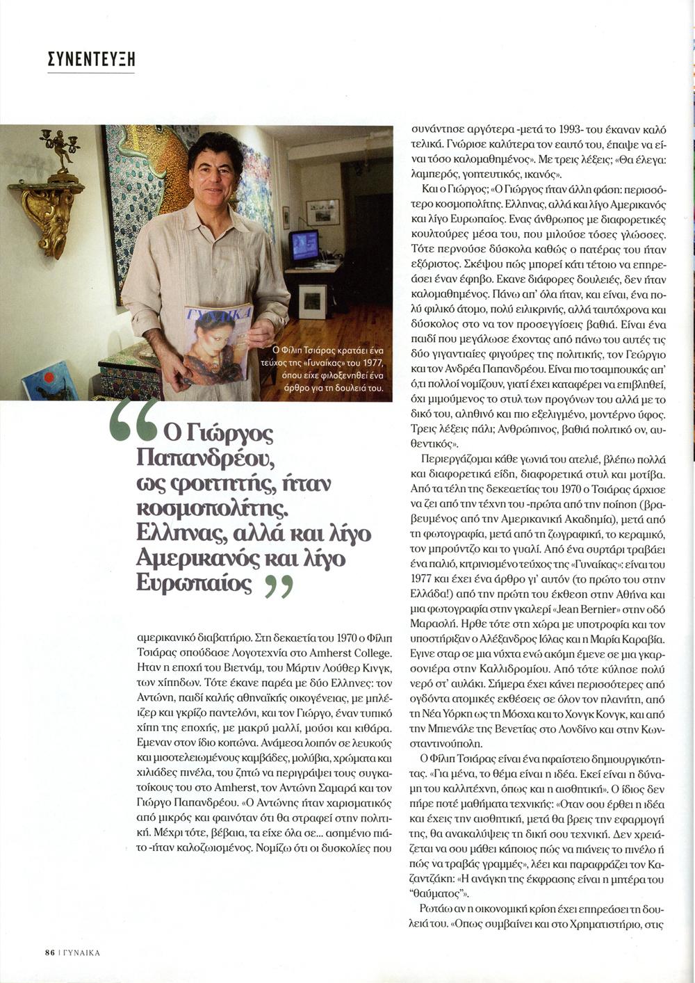 Woman-3_09-pg-05.jpg