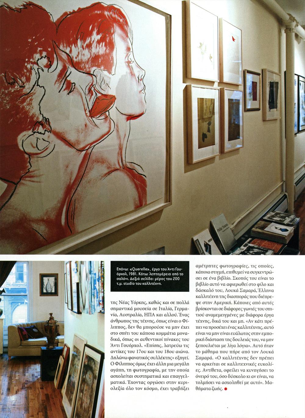 ETweekly-2-10-08-pg5.jpg