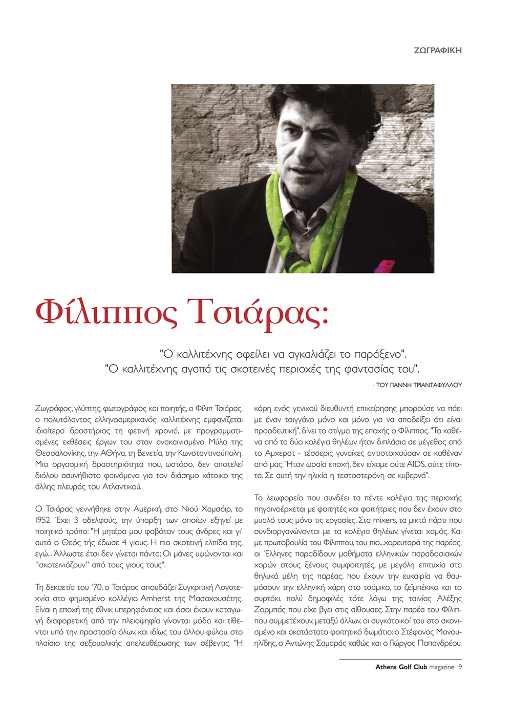 magazine_autumn-07-pg2.jpg
