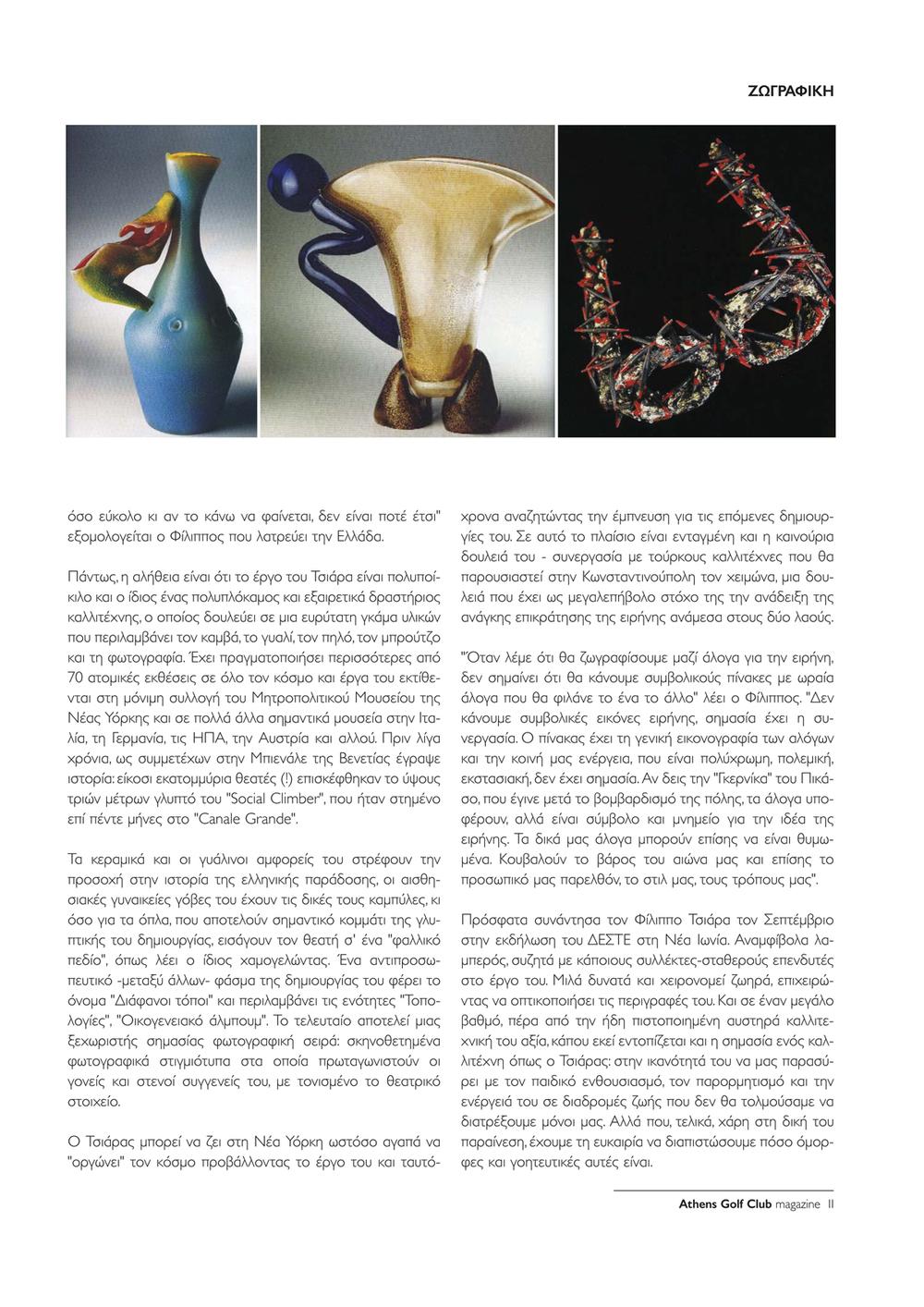 magazine_autumn-07-pg4.jpg