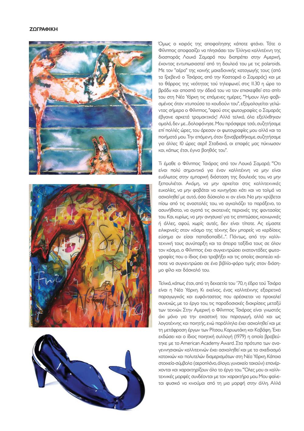 magazine_autumn-07-pg3.jpg