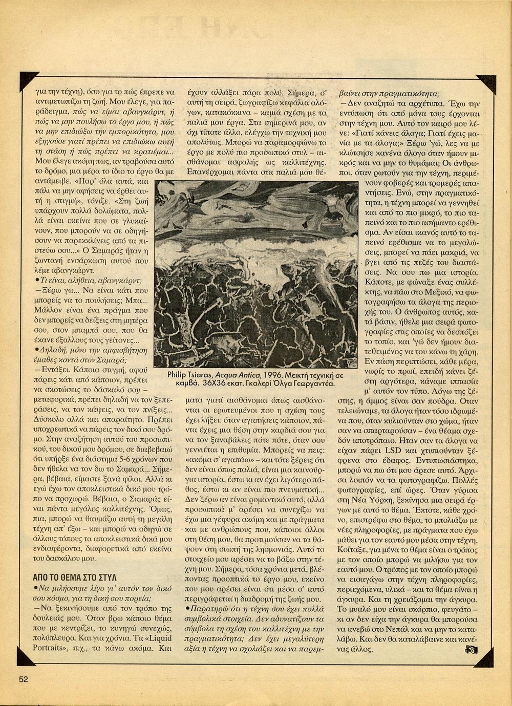 avti-pg3.jpg